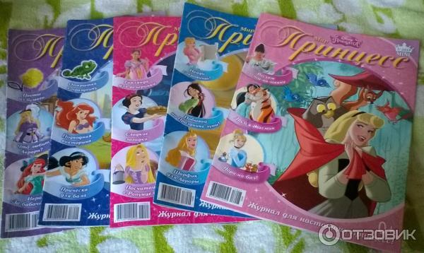 Журналы детские с подарком 48
