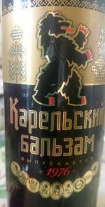 """Отзыв о карельский бальзам """"росспиртпром"""" вряд ли будет поле."""