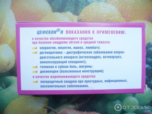 Суппозитории ректальные нижфарм бетиол «бетиол: свечи от.