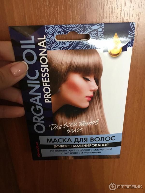 Желатин маска для волос ламинирование в домашних  407