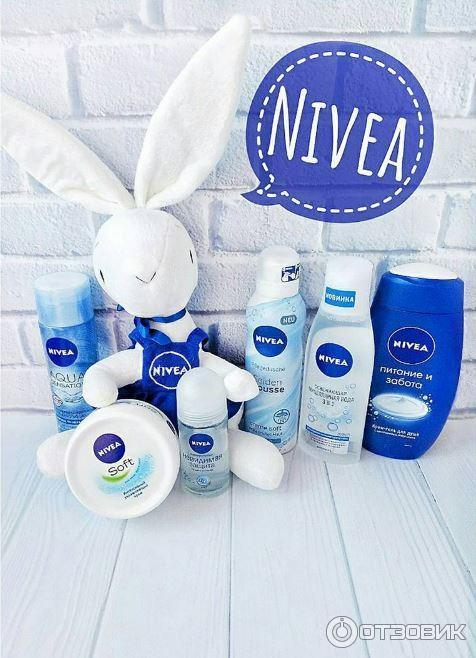 nivea managing an umbrella brand case study Start studying dupont case study learn vocabulary, terms, and more with flashcards, games, and other study tools.