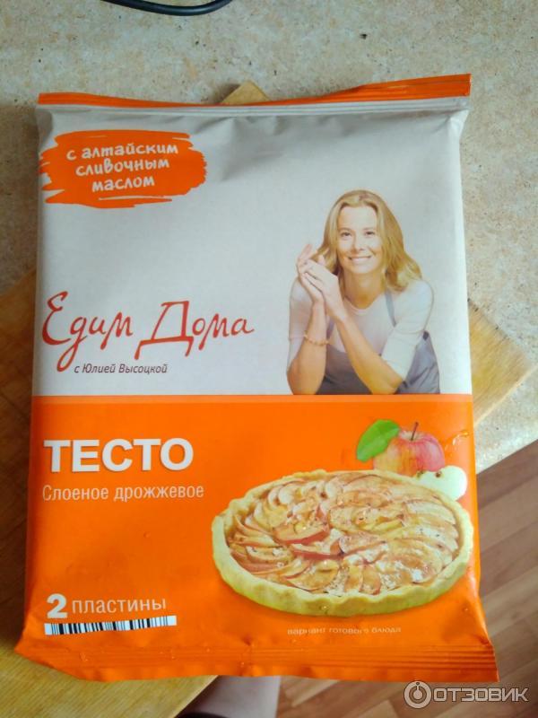 Готовое слоеное тесто рецепт 32