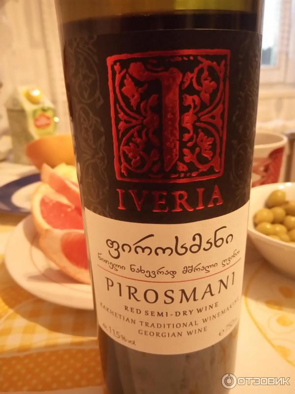 Белое вино дешевле красного