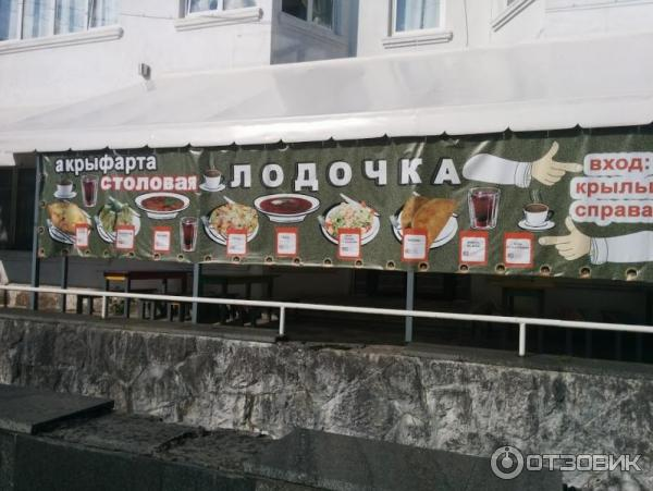 абхазия отдых фото гагры