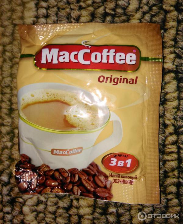 В течение всего зимнего периода maccoffee рекламируется на длинном протяжении дмитровского шоссе