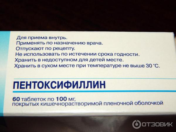 Универ старая общага серия где сильвестр андреевич узнал что таня беременна 87