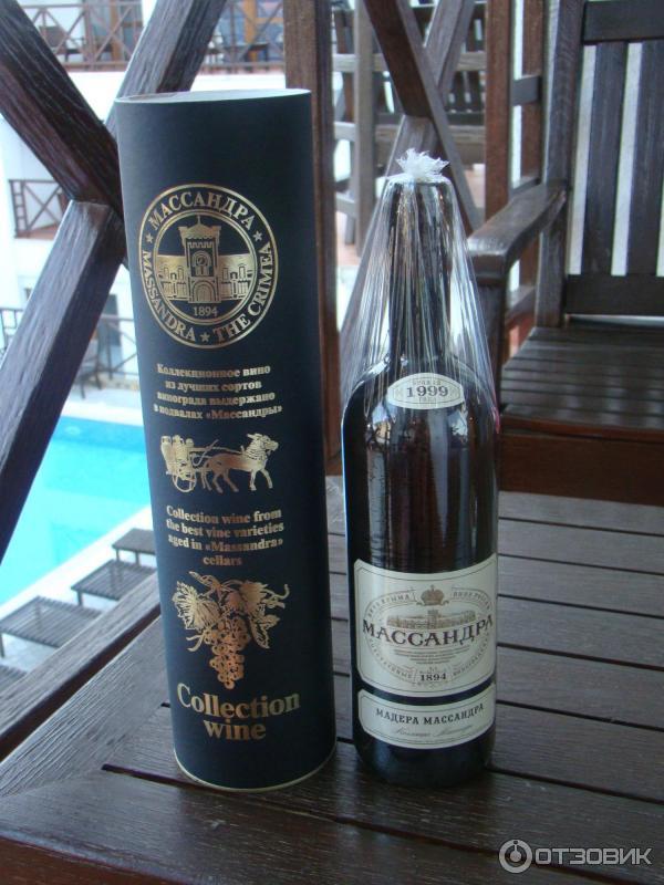 Белые вина коллекционные