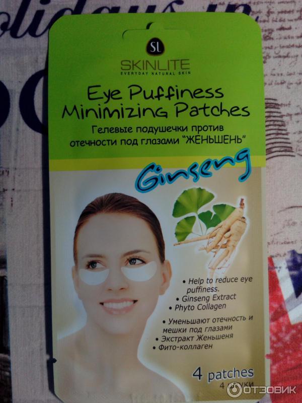 Рецепты масок для отеков лица