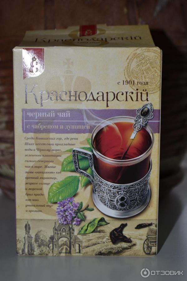 Душистый чай с