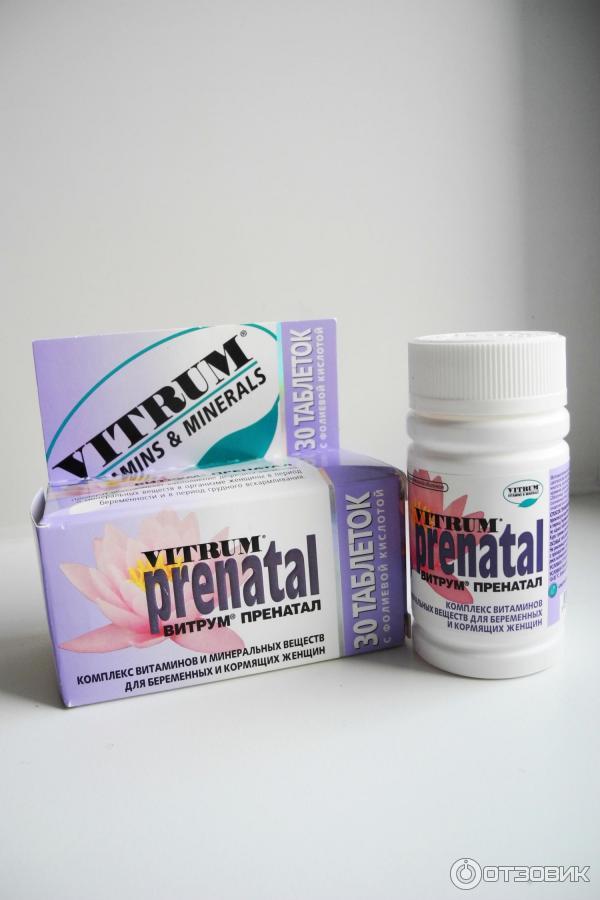 Что лучше для беременных витрум или элевит для беременных 90