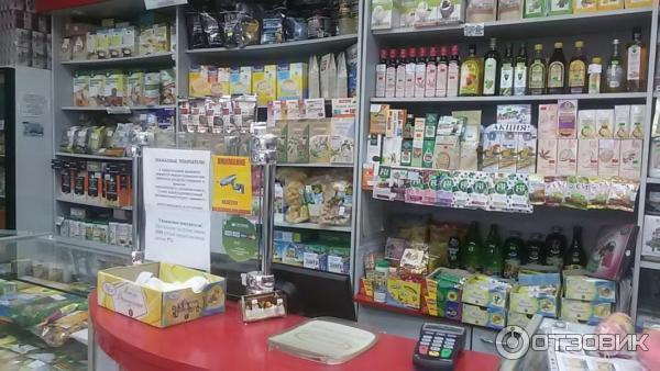 Магазины г москва диетическое питание