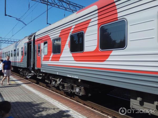 Саратов адлер поезд 13