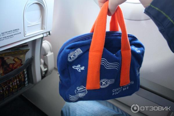 Аэрофлот подарки на борту 379