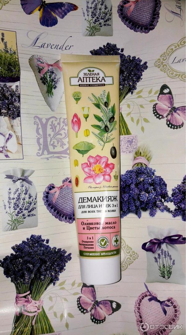 Снятие макияжа оливковым маслом отзывы