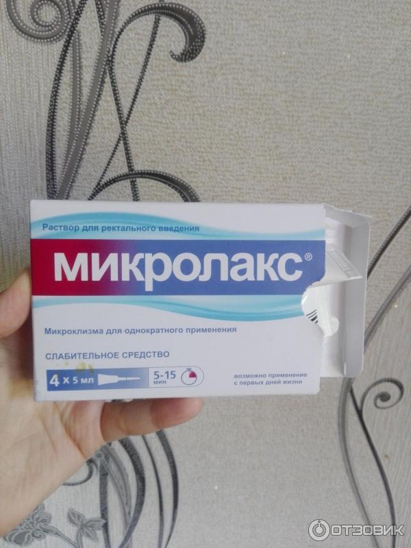 Как делать микроклизму микролакс беременным 5