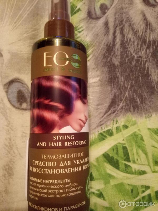 Хорошее средство для восстановления волос