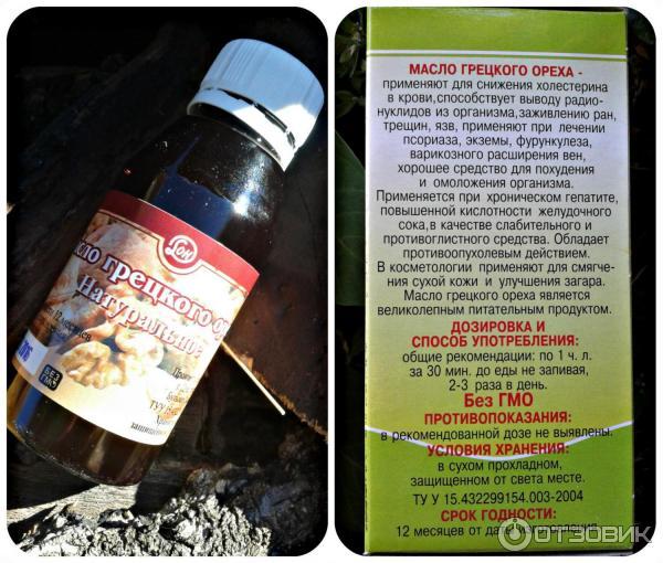 ремонт, появление масло грецкого ореха применение отзывы сыграл роль