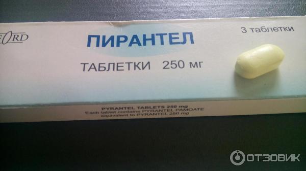 пирантел от чего помогает таблетки