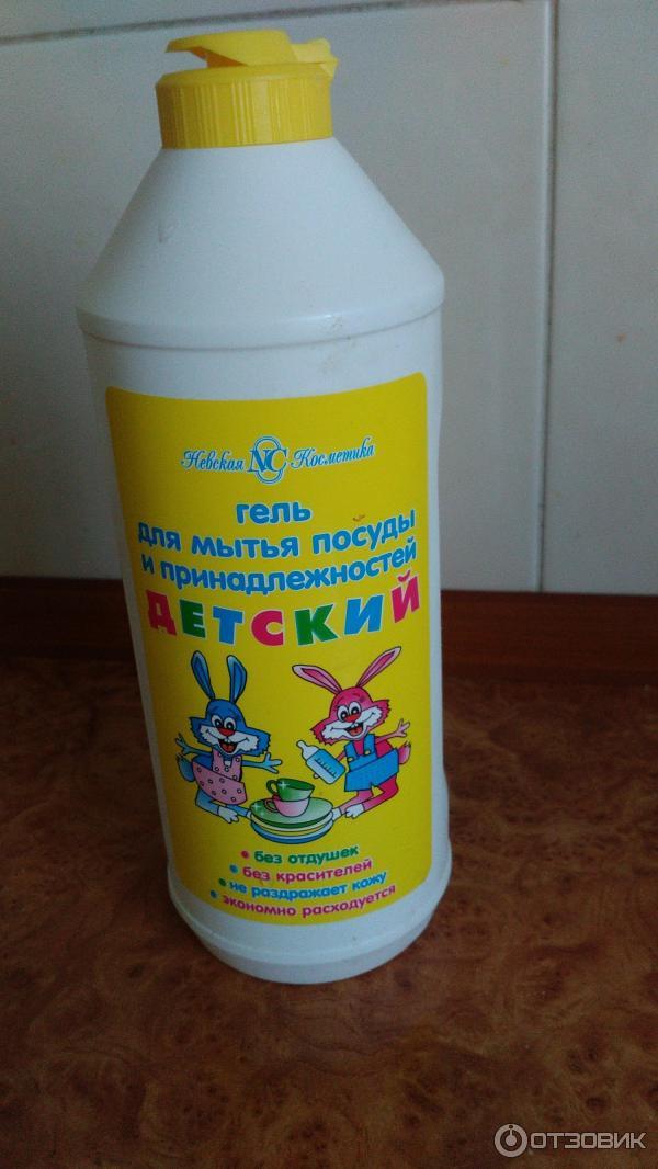 Отбеливать лицо содой в домашних условиях