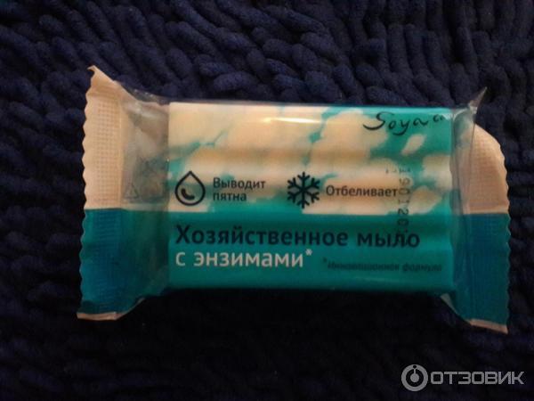 сидения хоз мыло с эмзимами приморская соя подходящие Последние добавленные