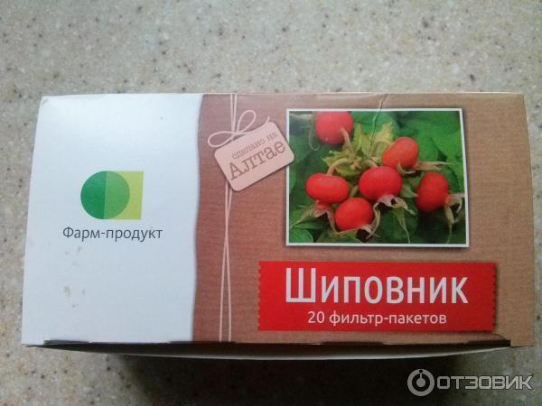 Шиповника плоды в пакетиках для беременных 66