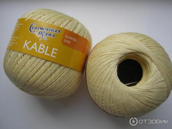 Кабле нитки для вязания 64