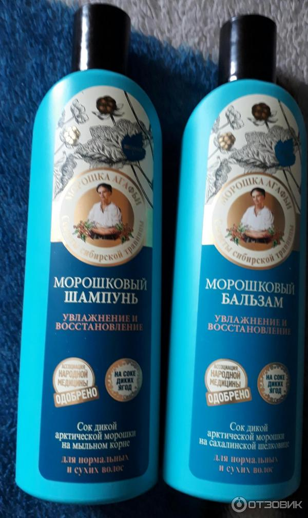 Бальзамы и шампуниы бабушки агафьи