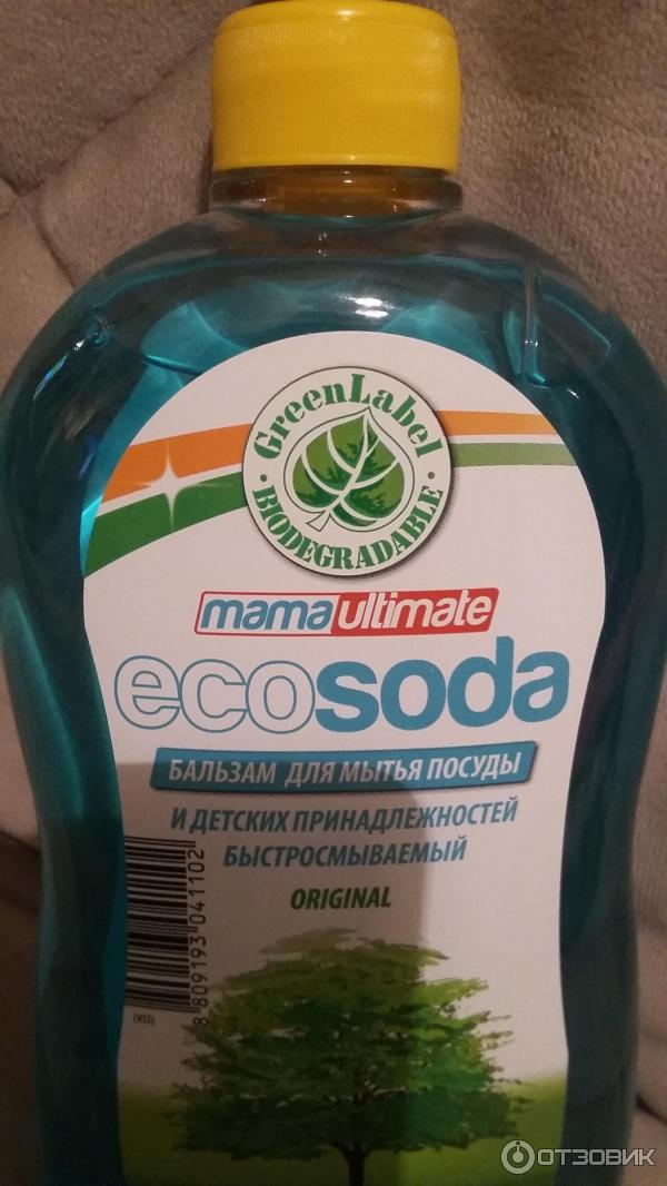 Ecosoda для мытья посуды отзывы