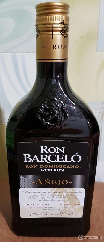 Доминиканский ром