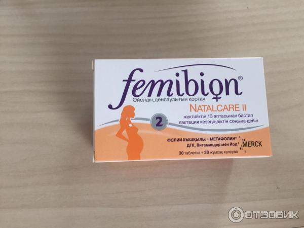 Витамины для беременных фемибион 1 цена 22