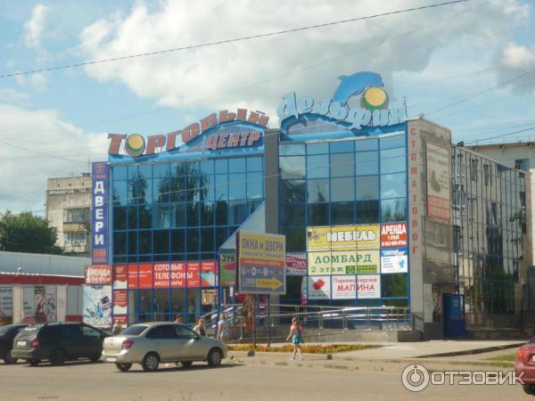 Чайковский город Википедия