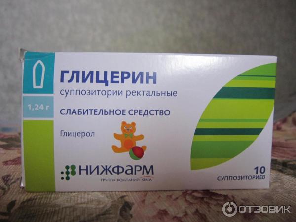 право внук свечи детские от запора глицерин цена оренбург магазинов России