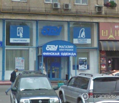 Магазины у метро Славянский бульвар - адреса