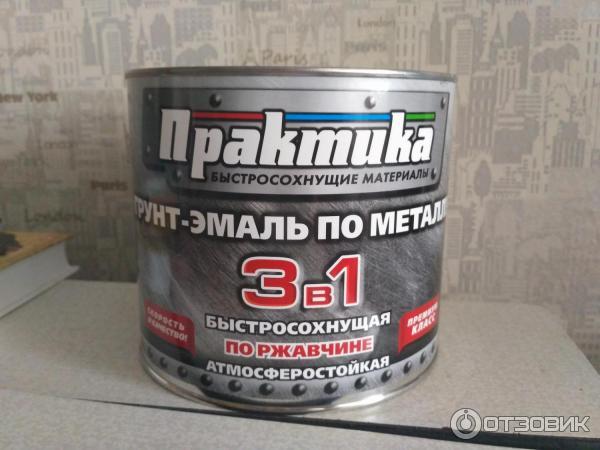 КРАСКИ ДЛЯ МЕТАЛЛА. Грунт-эмали по металлу (цена, фото)