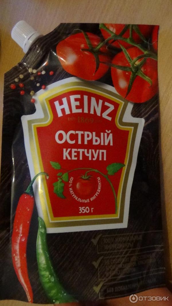 Как сделать кетчуп хайнц в домашних условиях 416