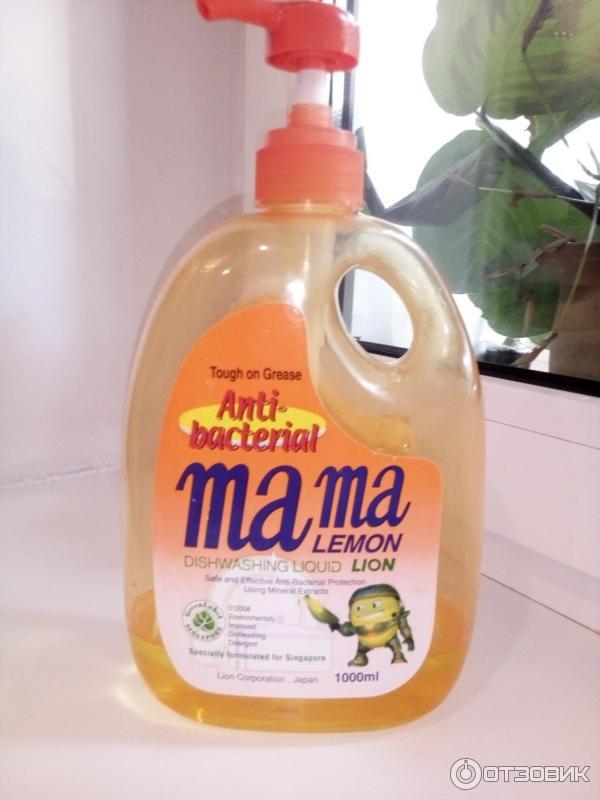 Средство для мытья посуды lion отзывы