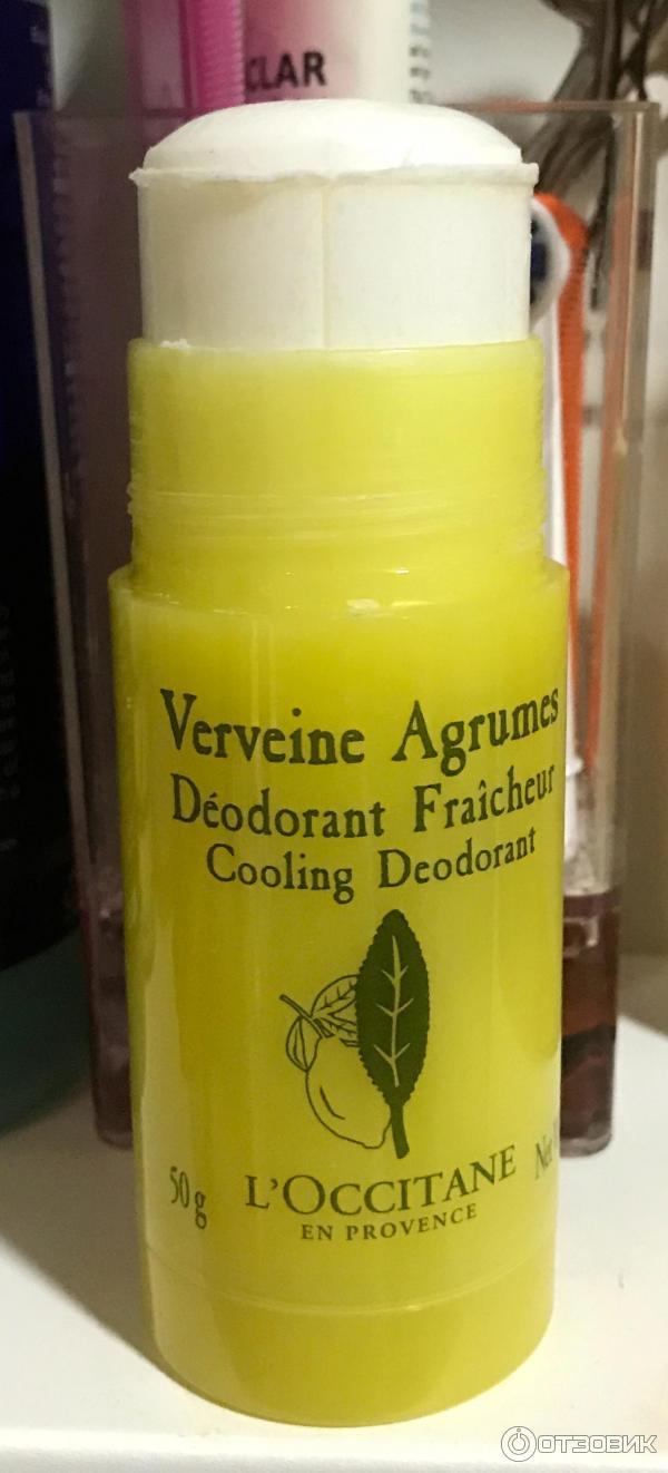 Стих о подарке дезодорант 196