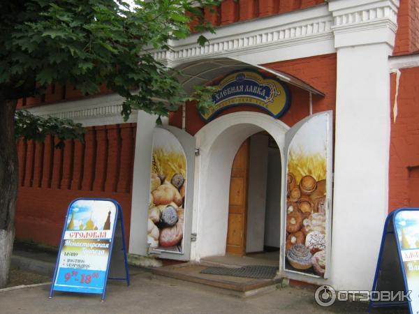 Владычный женский монастырь (Россия, Серпухов) фото