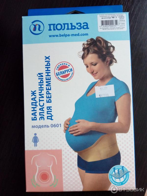 Бандаж для беременных с какой недели носить 30