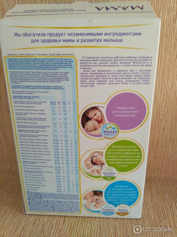 Как понять что самка беременна меченосца 85