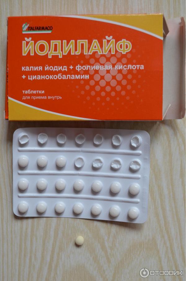 Фолиевая кислота для беременных и витамин е для 22