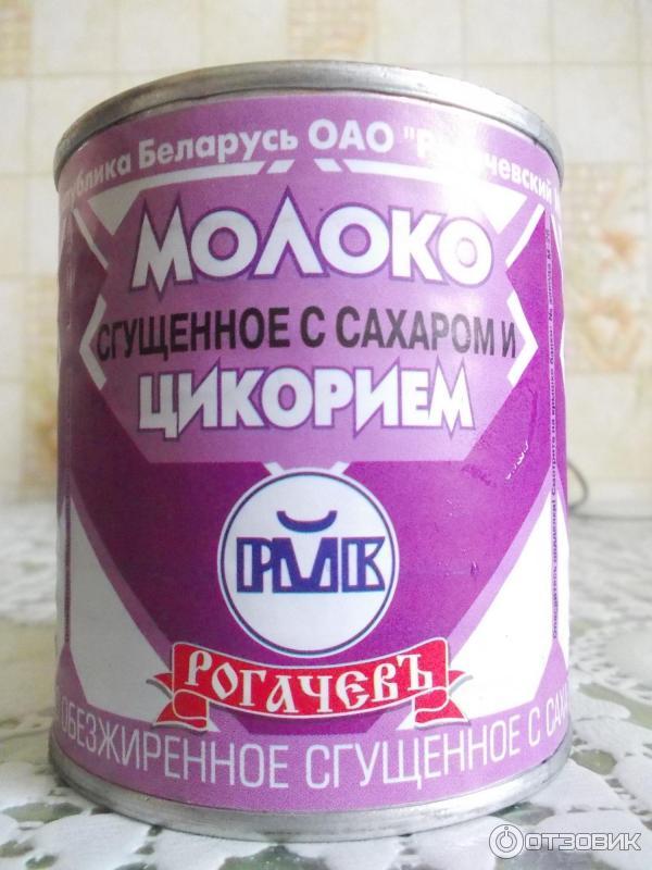 Сгущенное молоко с цикорием