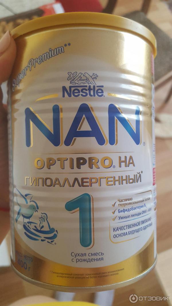 сыпь от нан кисломолочный возьмем