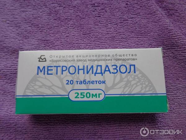 Таблетки от алкоголизма метронидазол