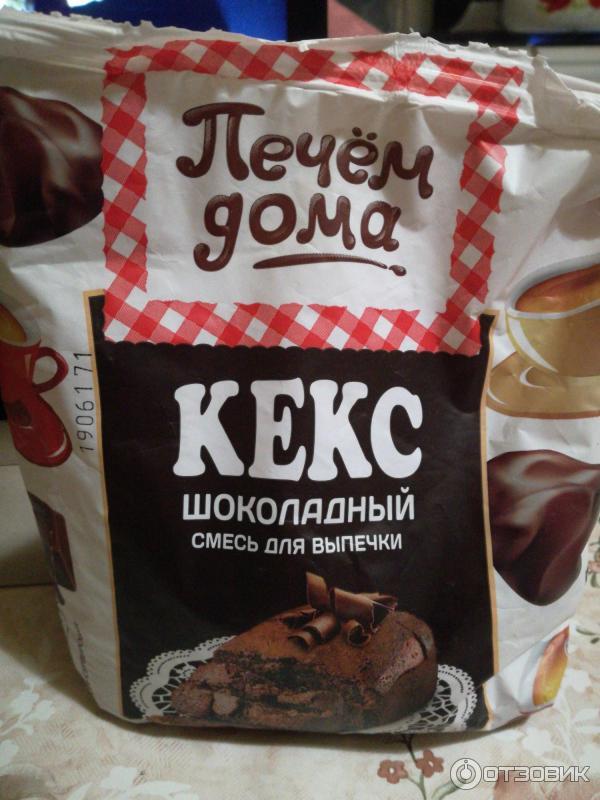Шоколадный кекс отзывы