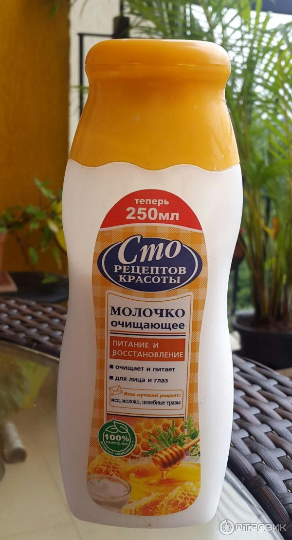 Как сделать молочко для лица