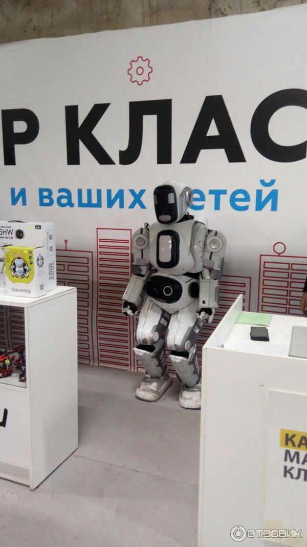 Выставка роботов в гринвиче
