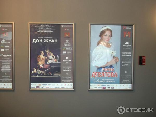 Опера царская невеста геликон опера отзывы