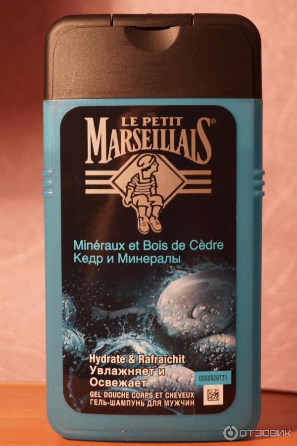 le petite marseillais Find great deals on ebay for le petit marseillais soap shop with confidence.