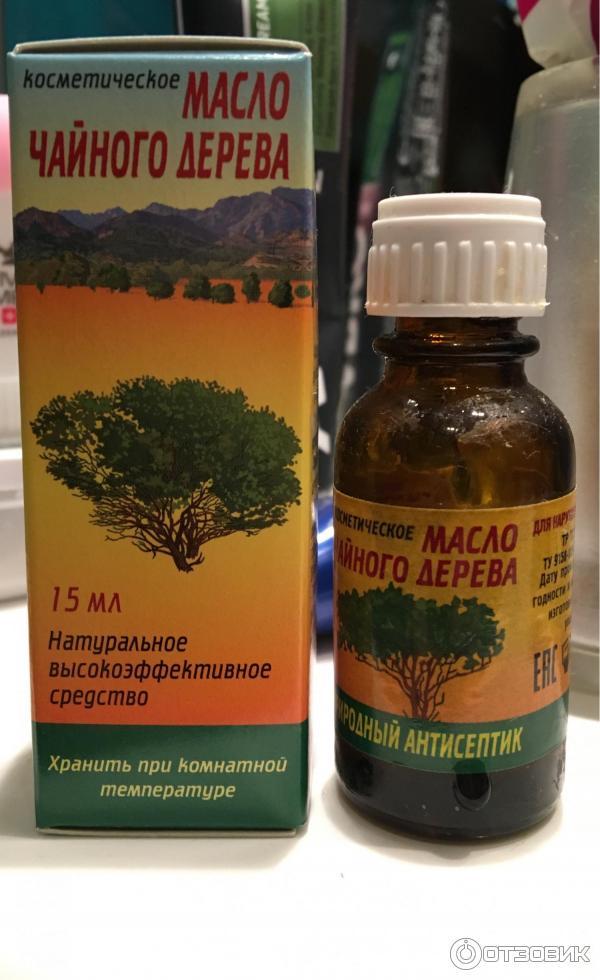 Чайное дерево эфирное масло для беременных 717